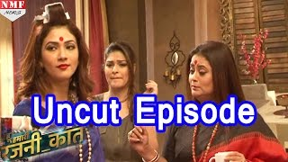 Bahu Hamari Rajnikant - 3rd November 2016 - Uncut Episode On Location