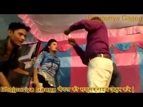 Xxx Mp4 छोरा छिछोरा लगता हु रखना हमसे दूरी । भोजपुरी का जबर जसत डॉस । Bhojpuriya Gaana 3gp Sex