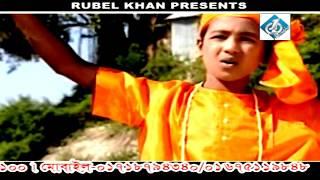 Bangla Baul Song Junior | Ami Tomaro Lagiya | Abu Sayed