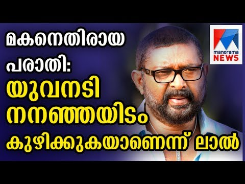 Xxx Mp4 Lal On Actress Complaint Over Jean S Lewd Remarks Manorama News 3gp Sex