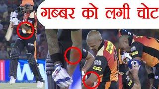 IPL 2018 KXIP vs SRH: Shikhar Dhawan gets hit on elbow, goes back into dressing room |वनइंडिया हिंदी