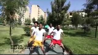 nwe ethiopian music 2016 tehut ahmed Na na (official music video)