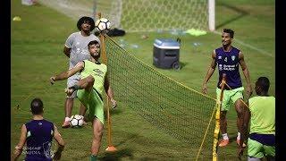 تدريبات الفريق الأول لكرة القدم بالنادي الأهلي _ الثلاثاء 19 سبتمبر