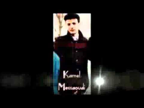 Xxx Mp4 Kamel Messaoudi Sabere Lel Kiya Avec Un Beau Istikhbar Flv 3gp Sex
