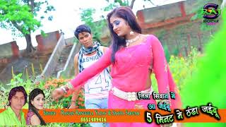 Bhojpuri video song dawnlod