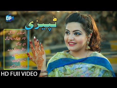 Xxx Mp4 Kashmala Gul Pashto New Tappy 2018 Musafara Yaara Pashto New Attan Tappy 3gp Sex