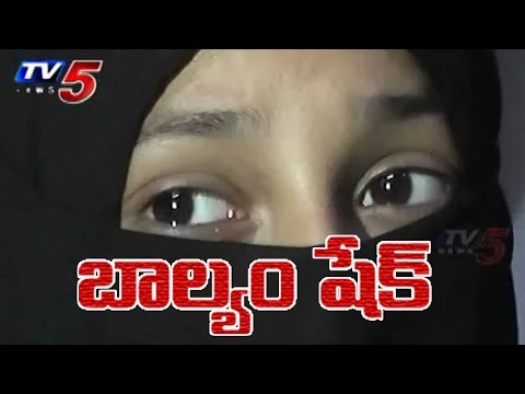 Xxx Mp4 Minor Girl Sold To Dubai Sheikh Girl Reveals Her Ordeal Story TV5 News 3gp Sex