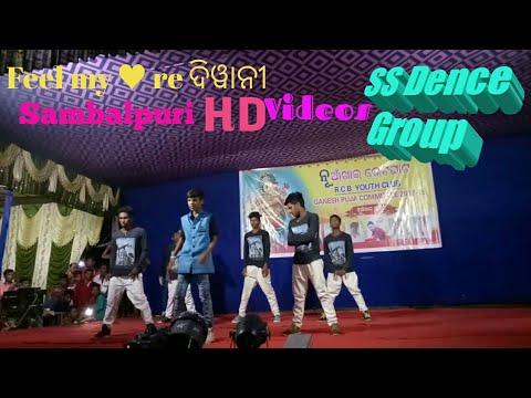 Xxx Mp4 Feel My ♥ Re Diwani 2017 SS Dence Group Full HD Video 3gp Sex