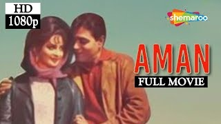 Aman (1967) (HD) - Rajendra Kumar | Saira Banu | Balraj Sahni | Chetan Anand - Hit Bollywood Movie
