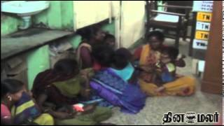 Seven Ladies Arrested in Trichy - Dinamalar May 17th 2015 Tamil Video News