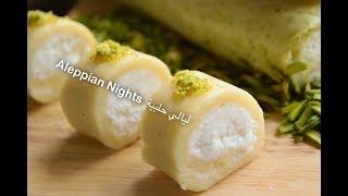 حلاوة الجبن الفاخرة سهلة وافضل من الجاهزة بمية مرة✨💫🌙