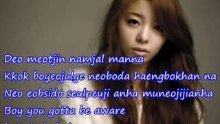 Ailee  I'll show you lyrics