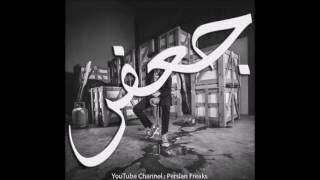 Behzad Leito - Palang Ft Alireza JJ & Sijal (Ft Jafar)   بهزاد لیتو جعفر پلنگ