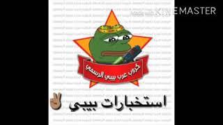 **فضايح البنات**   الاستخبارات العكروكيه في الكروب السري للبنات (كوينات العراق)فيديو رقم (14)