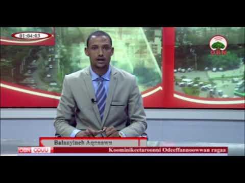 Xxx Mp4 OBN Oduu Afan Oromo Dec 2017 3gp Sex