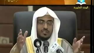 محاضرة مؤثرة للشيخ صالح المغامسي Conférence Cheikh Salah al Maghamsi  YouTube