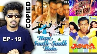 Ep 19 | Copied Bollywood Songs | Plagiarism in Bollywood Music | which one shocked you  the most???