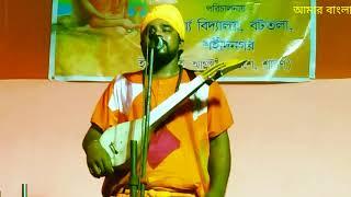 ঝিঙা গাছে বেগুন ফলে বেগুন গাছে ডাটা || Prasanta Das Baul || দেহতত্ত্ব || Folk Song.