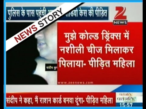Fast N Facts - The women from Sandeep Kumar scandal CD registered the case with Police
