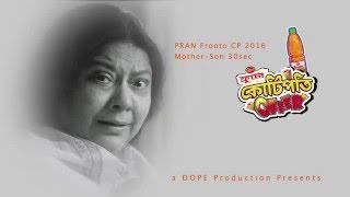 Pran Frooto Kotipoti Offer CP Mother & Son