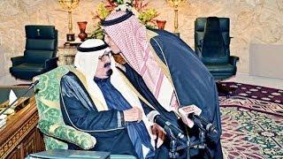 إعلان ميزانية المملكة العربية السعودية 1435/1436هـ (2014م)