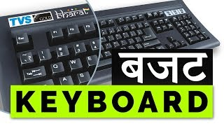 TVSE Gold USB Bharat Keyboard Review and Unboxing. Best Budget Mechanical Keyboard