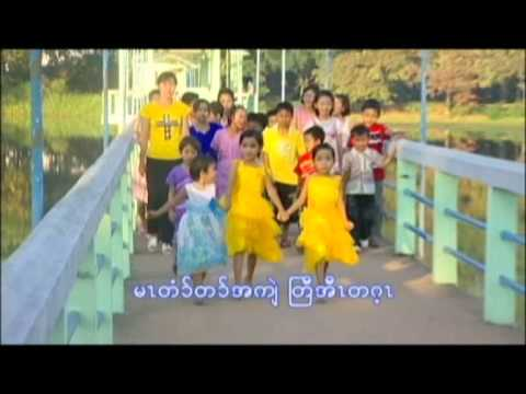 Karen Gospel song for children 11