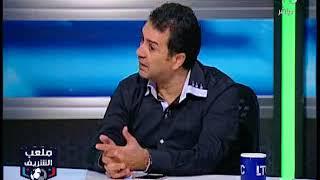 برنامج ملعب الشريف | لقاء ساخن مع الزملكاوي أحمد الخضري والأهلاوي علاء عزت 14-10-2017