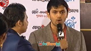 Meril Prothom Alo Award 2016