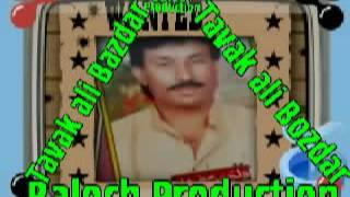 Shaman Ali Old Balochi Songs Dil Gushe Me Hame Yaar Tavak Ali Bozdar