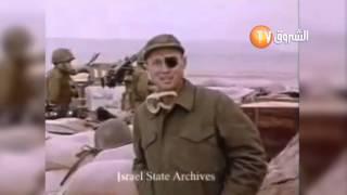 """حرب أكتوبر 1973.. الجزائريون و""""عقدة شارون"""""""