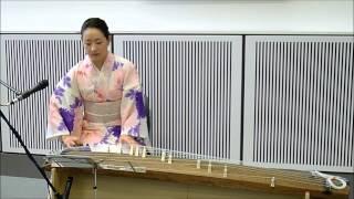 A performance by professional Japanese Koto Player Fuyuki Enokido: