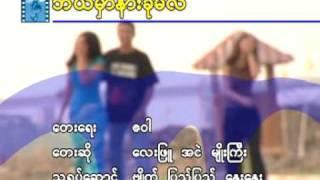Lay Phyu,  A Nge and  Myo Gyi       (Bel Mhar Narr Kho Ma Lel)