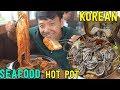 massive-korean-seafood-hotpot-seafood-tour-of-jeju-south-korea