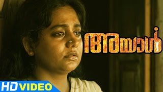 Ayal Malayalam Movie | Scenes | Lakshmi Sarma Neglects Lal | Lena | iniya