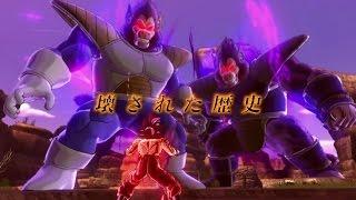 「ドラゴンボール ゼノバース」第3弾PV