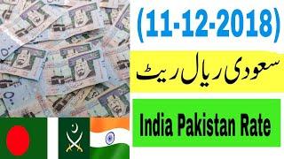 Saudi Riyal Exchange Rates India Pakistan Enjaz bank Speed Cash (11-12-2018)