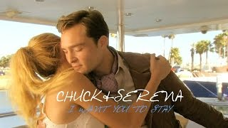 Chuck & Serena | I want you to stay