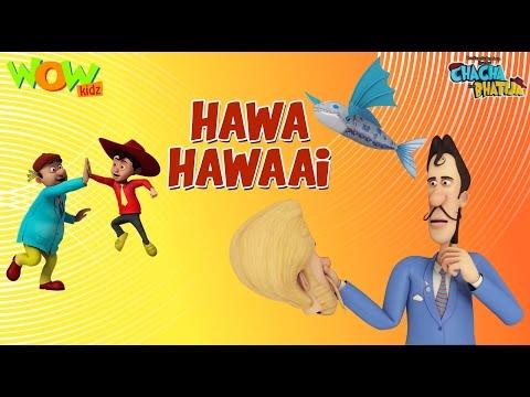 Hawa Hawaai Chacha Bhatija 3D Animation Cartoon for Kids As seen on Hungama TV
