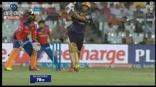 Shakib Al Hasan hits 4 sixes vs Gujarat Lions in IPL   KKR vs GL   IPL 2016