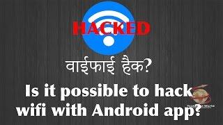 #DA08 WiFi Hack Apps | Real or Fake ?