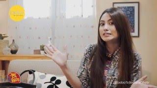 Voice from Jadoo Villa - Safa Kabir