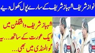 Noon Aur PPP Ithaad Against Pti Government And  Gujranwala Awam Ki Raaye