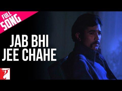 Xxx Mp4 Jab Bhi Jee Chahe Full Song Daag Rajesh Khanna Sharmila Tagore Rakhee Lata Mangeshkar 3gp Sex