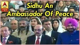 Master Stroke: Sidhu An Ambassador Of Peace: Pakistan PM | ABP News
