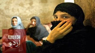 Afghan women jailed for