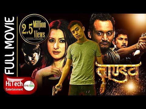 Xxx Mp4 TANDAV Nepali Full Movie Laure Namrata Shrestha Anup Baral Bipin Karki Murray Kerr 3gp Sex