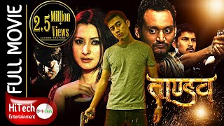 TANDAV || Nepali Full Movie || Laure