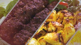 Authentic Iran - Joojeh Kabab, Kabab Koobideh & Must a Masoor