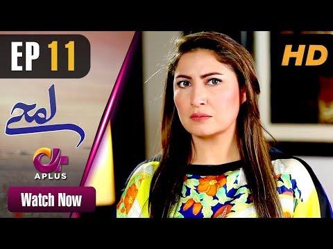 Xxx Mp4 Pakistani Drama Lamhay Episode 11 Aplus Dramas Saima Noor Sarmad Khoosat 3gp Sex